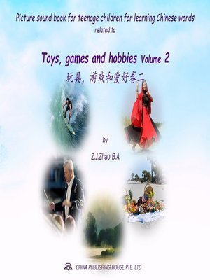 cover image of Picture sound book for teenage children for learning Chinese words related to Toys, games and hobbies Volume 2