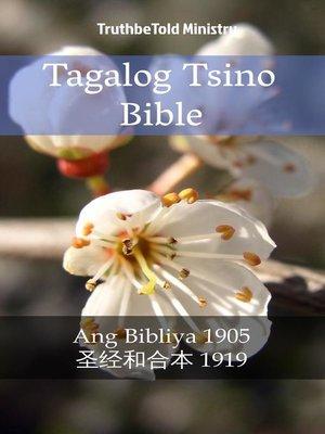 cover image of Tagalog Tsino Bible
