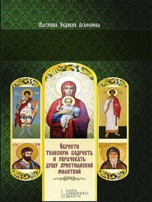 cover image of Запеканки, манники, лазаньи, фриттаты