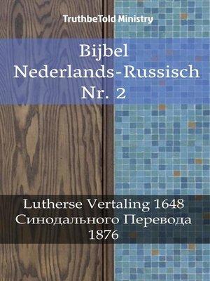 cover image of Bijbel Nederlands-Russisch Nr. 2