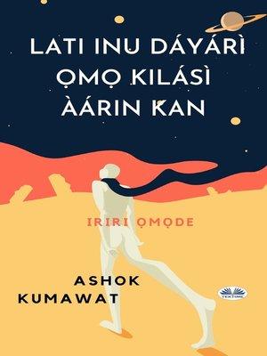 cover image of Lati Inu Dáyárì Ọmọ Kilásì Àárin Kan