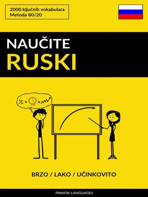 cover image of Naučite Ruski--Brzo / Lako / Učinkovito
