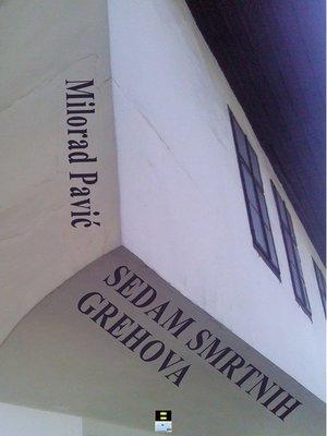 cover image of SEDAM SMRTNIH GREHOVA