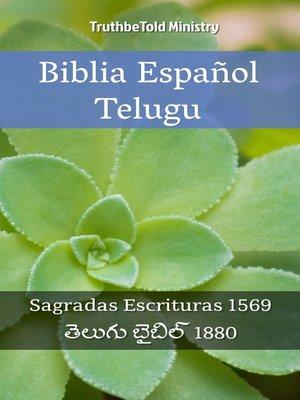 cover image of Biblia Español Telugu