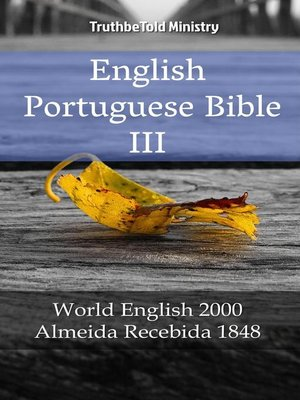 cover image of English Portuguese Bible III