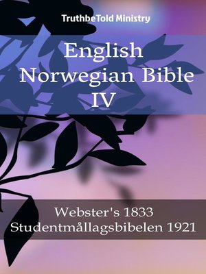 cover image of English Norwegian Bible IV