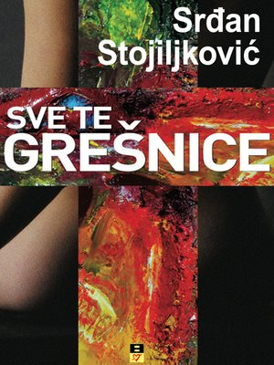 cover image of SVE TE GRESNICE