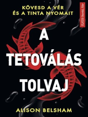 cover image of A tetoválás tolvaj