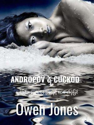 cover image of Andropov ရဲ့ Cuckoo