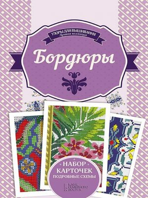 cover image of Быстрый обед