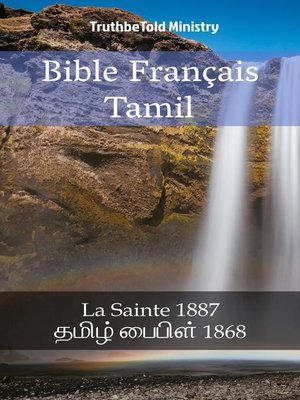 cover image of Bible Français Tamil