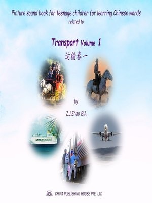 cover image of Picture sound book for teenage children for learning Chinese words related to Transport Volume 1