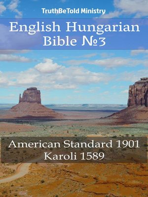 cover image of English Hungarian Bible №3