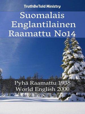 cover image of Suomalais Englantilainen Raamattu No14