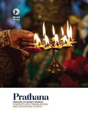 cover image of Prathana