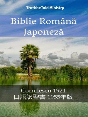 cover image of Biblie Română Japoneză
