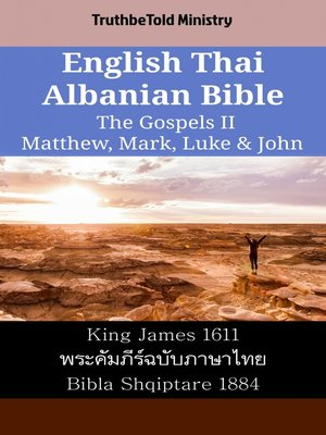 cover image of English Thai Albanian Bible--The Gospels II--Matthew, Mark, Luke & John