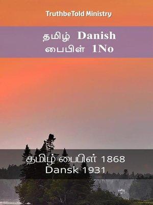 cover image of தமிழ் Danish பைபிள் 1No