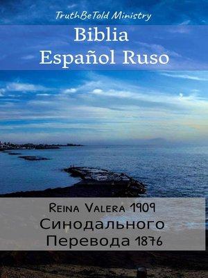 cover image of Biblia Español Ruso