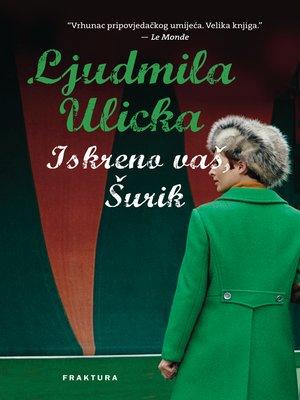 cover image of Iskreno vaš, Šurik