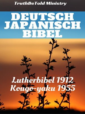 cover image of Deutsch Japanisch Bibel