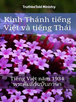 cover image of Kinh Thánh tiếng Việt và tiếng Thái