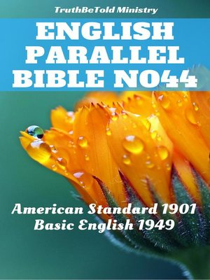 cover image of English Parallel Bible No44