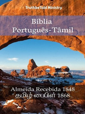 cover image of Bíblia Português-Tâmil