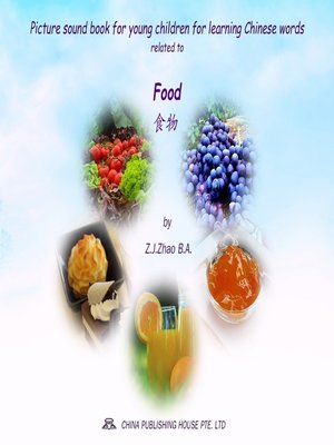 cover image of Picture sound book for young children for learning Chinese words related to Food