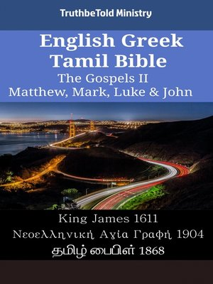 cover image of English Greek Tamil Bible--The Gospels II--Matthew, Mark, Luke & John