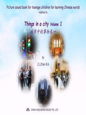 cover image of Picture sound book for teenage children for learning Chinese words related to Things in a city  Volume 1