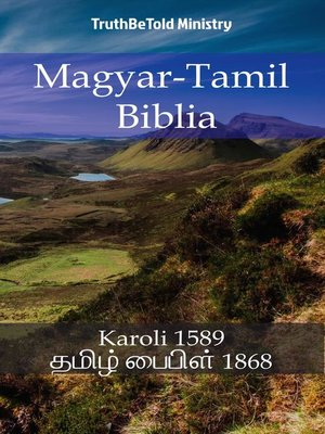 cover image of Magyar-Tamil Biblia
