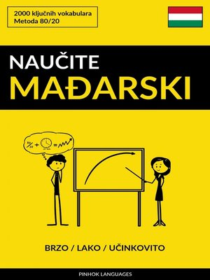 cover image of Naučite Mađarski--Brzo / Lako / Učinkovito