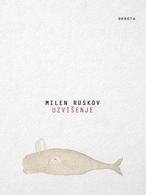 cover image of Uzvišenje