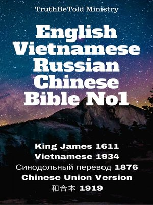 cover image of English Vietnamese Russian Chinese Bible No1