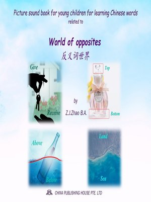 cover image of Picture sound book for young children for learning Chinese words related to World of opposites