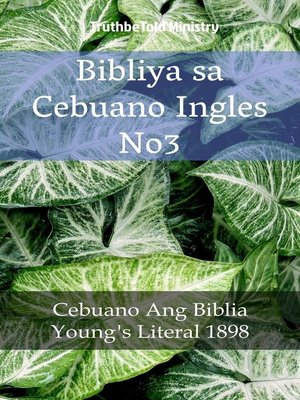 cover image of Bibliya sa Cebuano Ingles No3