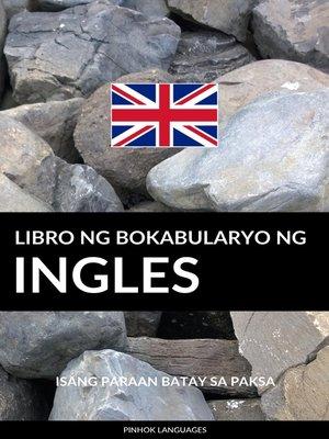 cover image of Libro ng Bokabularyo ng Ingles