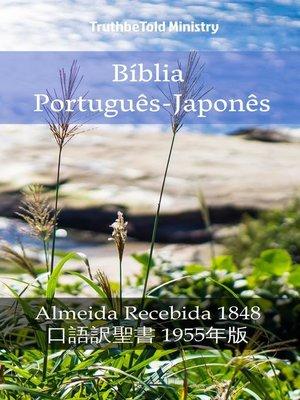 cover image of Bíblia Português-Japonês