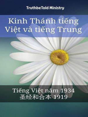 cover image of Kinh Thánh tiếng Việt và tiếng Trung