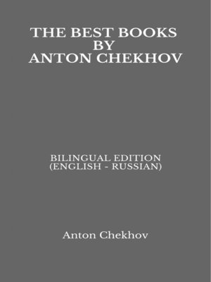 cover image of The Best Books by Anton Chekhov