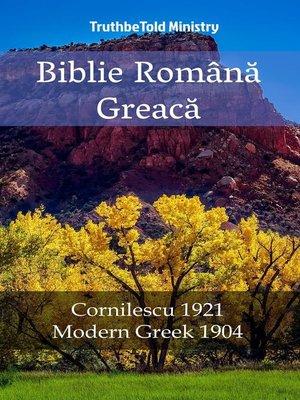 cover image of Biblie Română Greacă