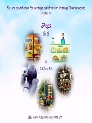cover image of Picture sound book for teenage children for learning Chinese words related to Shops