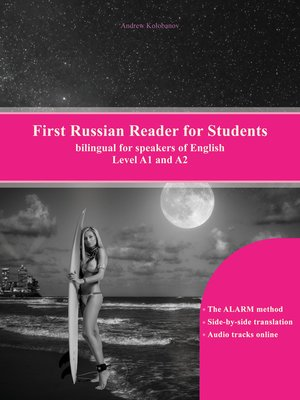 cover image of First Russian Reader for Students