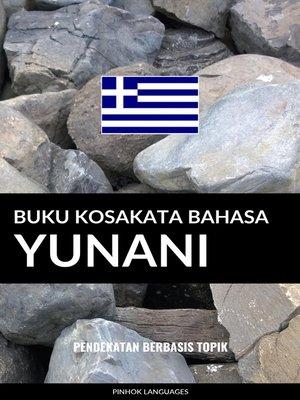cover image of Buku Kosakata Bahasa Yunani
