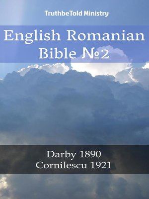 cover image of English Romanian Bible №2