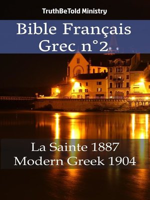 cover image of Bible Français Grec n°2