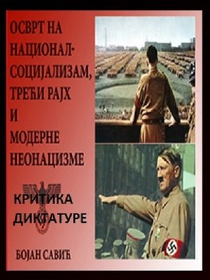 cover image of Osvrt na nacional-socijalizam, Treci Rajh i moderne neonacizme