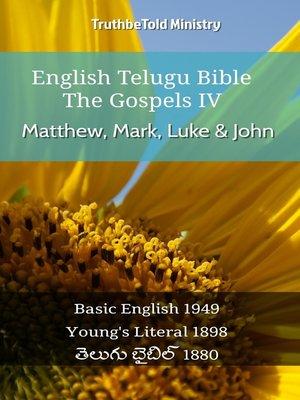 cover image of English Telugu Bible - The Gospels IV - Matthew, Mark, Luke & John