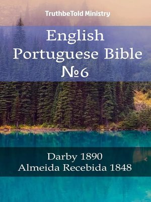 cover image of English Portuguese Bible №6
